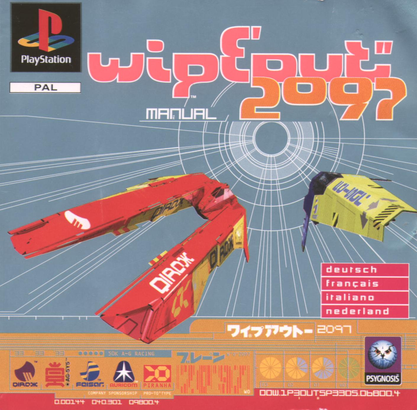 WipEout 2097 Cover PS1