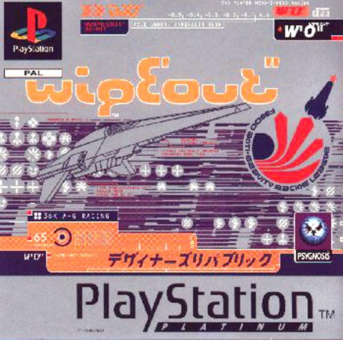WipEout Cover PS1