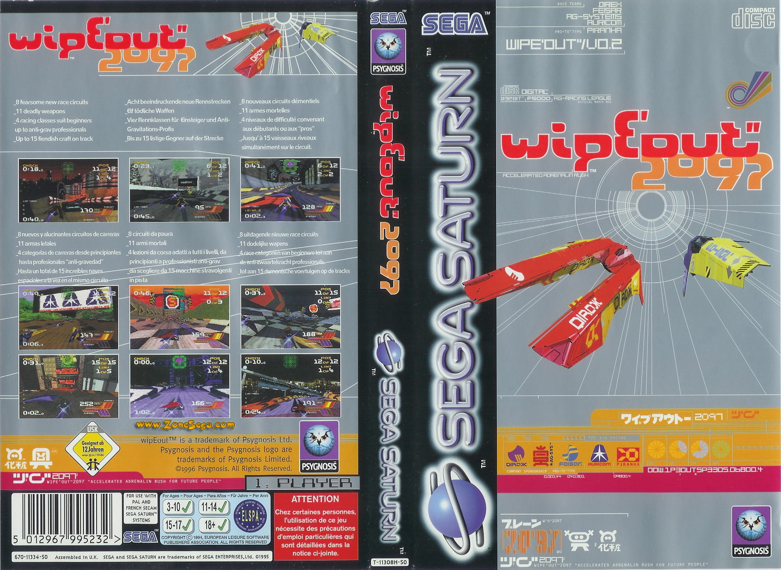 WipEout 2097 Cover Saturn